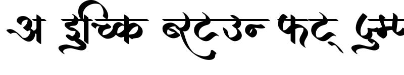 Preview of AMS Chhatrapati Regular