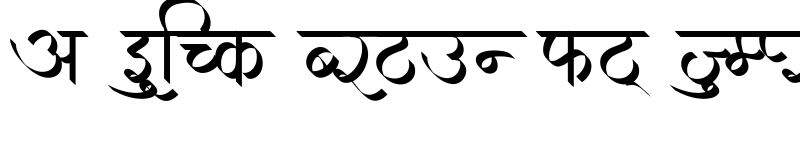 Preview of AMS Gourav Bold Regular