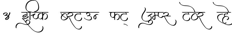 Preview of AMS Indu Regular