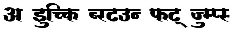 Preview of AMS MahaBharat Regular