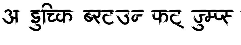 Preview of AMS Nirakriti Regular