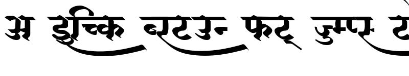 Preview of AMS Premankur Regular