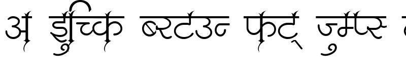 Preview of AMS RaviKumar Regular
