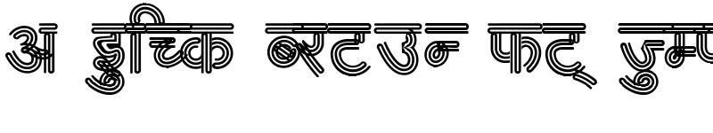 Preview of AMS Rekha 4 Regular