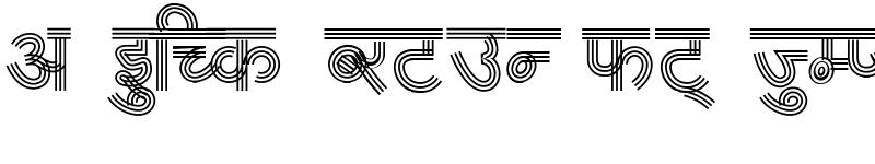 Preview of AMS Rekha 5 Regular