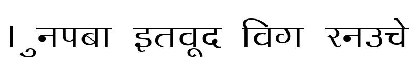 Preview of Kruti Dev 140 Regular