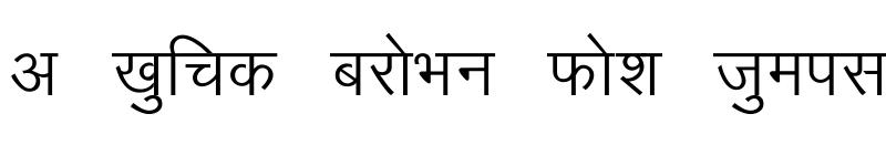 How to write numbers in marathi lekhani font u of t mba essays