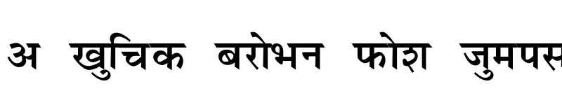 Preview of Marathi-Lekhani Normal