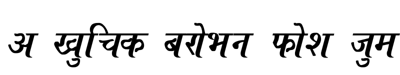Preview of Marathi-Roupya Normal